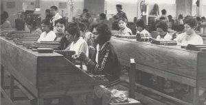 1968 We Ignited Nicaragua JDN
