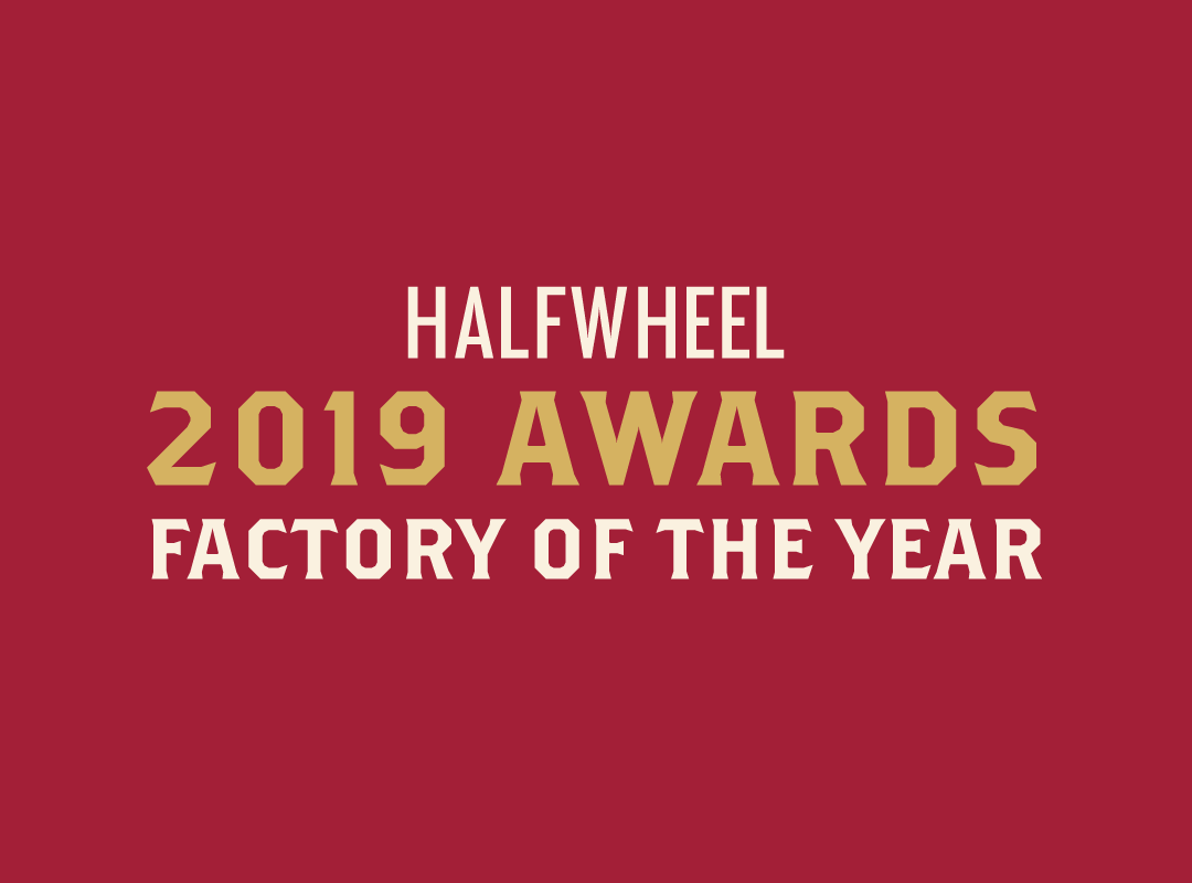 factory of the year